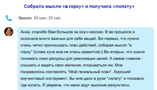 screenshot_1-kopiya