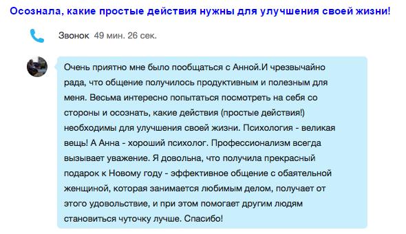 screenshot_2-kopiya