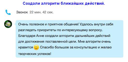 screenshot_3-kopiya