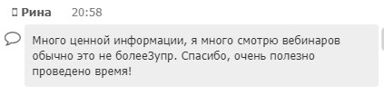 Screenshot_неделька 1